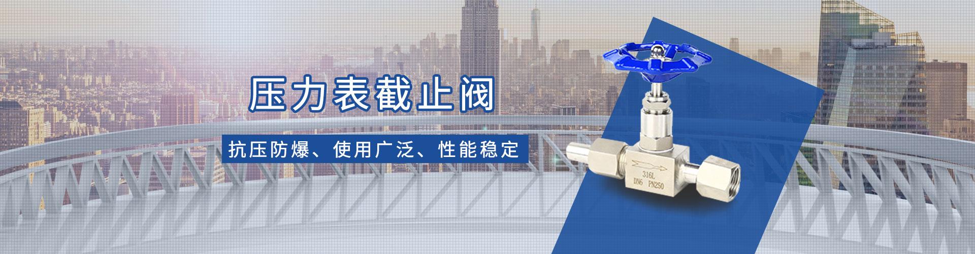 镇江市瑞创电力设备有限公司